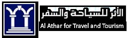 Al Athar Tours