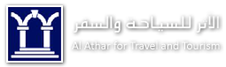 Al Athar Tours – Jordan
